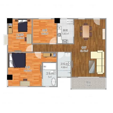 海运轩23室1厅2卫1厨119.00㎡户型图