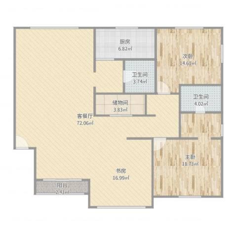 金城绿苑2室2厅2卫1厨150.00㎡户型图