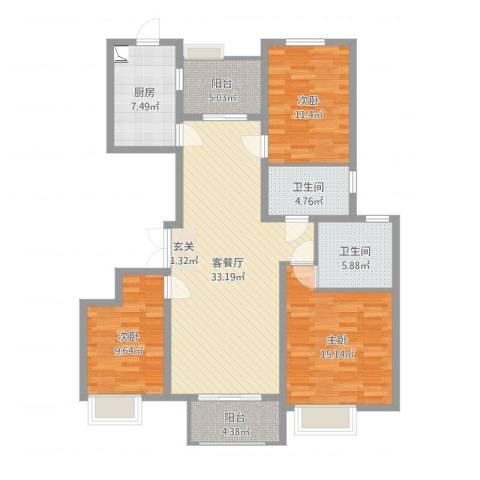 安阳万达广场3室2厅2卫1厨121.00㎡户型图