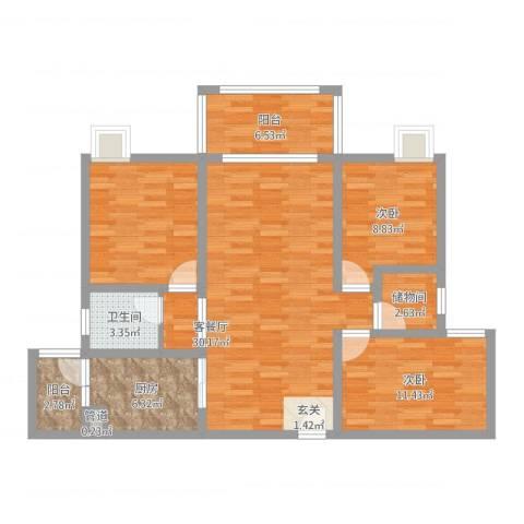 南天・星月国际广场2室2厅3卫1厨106.00㎡户型图