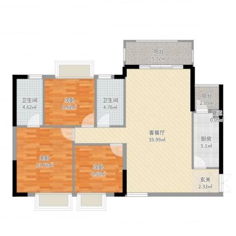 金裕大厦3室2厅2卫1厨112.00㎡户型图