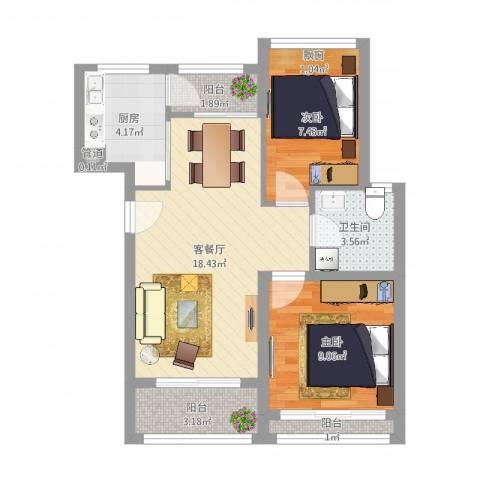 康桥月苑2室2厅1卫1厨61.00㎡户型图