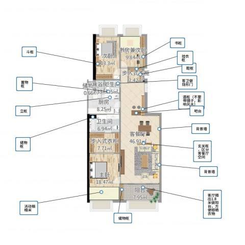 和黄御翠湾2室2厅2卫1厨158.00㎡户型图