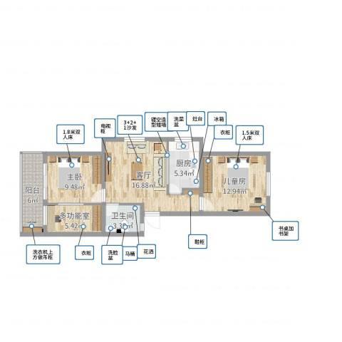 上海虹园六村俞女士2室1厅1卫1厨86.00㎡户型图