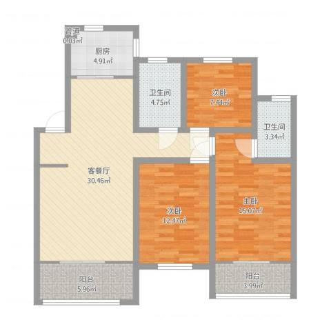 天一家园3室2厅2卫1厨128.00㎡户型图