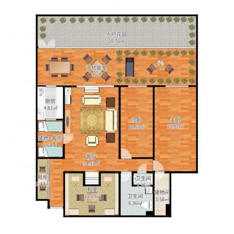 龙福家园2室1厅2卫1厨228.00㎡户型图