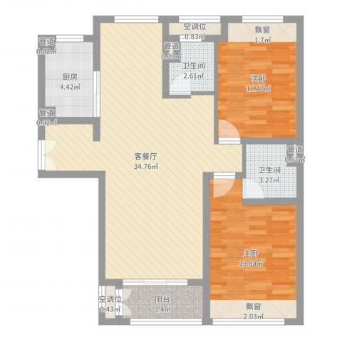 海上硕和城2室2厅2卫1厨94.00㎡户型图
