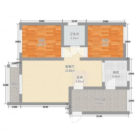 金容花园2室2厅1卫1厨88.00㎡户型图