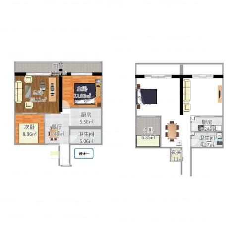 义宾北区2室2厅1卫1厨85.00㎡户型图