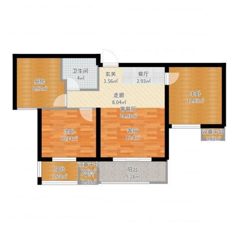 天房翠海红山2室2厅1卫1厨87.00㎡户型图