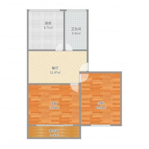 荣乐四村2室1厅1卫1厨75.00㎡户型图