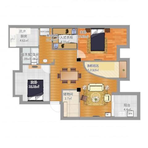 繁裕新村2室4厅1卫1厨107.00㎡户型图