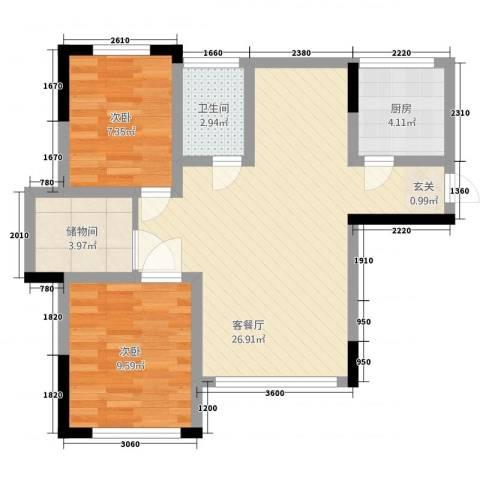 紫荆花园2室2厅1卫1厨80.00㎡户型图