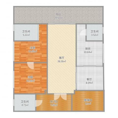 白毛小区11~22号2室2厅3卫1厨148.00㎡户型图