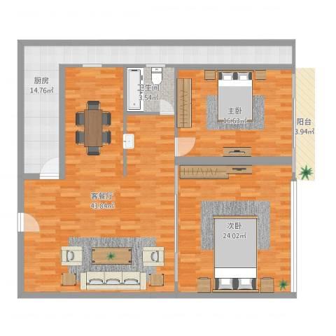 狮山峰汇2室2厅1卫1厨128.00㎡户型图