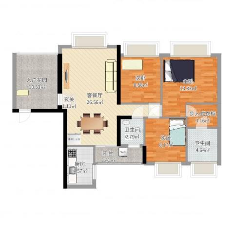 水木清华园3室2厅2卫1厨107.00㎡户型图