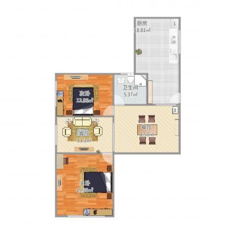 珠江香樟北园2室2厅1卫1厨113.00㎡户型图