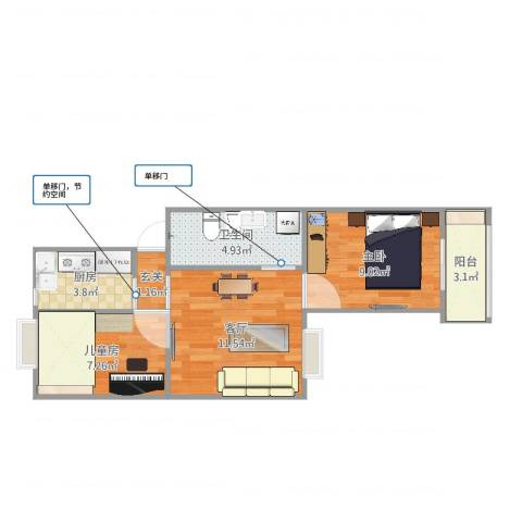 八里庄南里2室1厅1卫1厨51.00㎡户型图