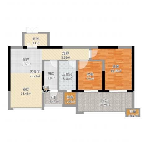 佳兆业御峰2室2厅1卫1厨92.00㎡户型图
