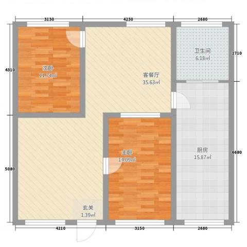 大秦华府2室2厅1卫1厨120.00㎡户型图