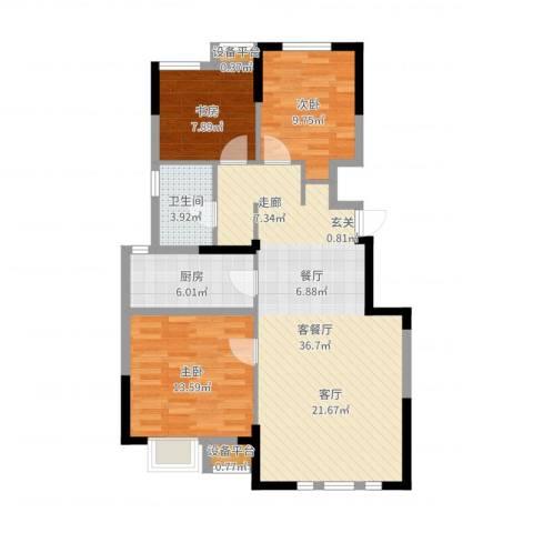 保利罗兰公馆3室2厅1卫1厨99.00㎡户型图