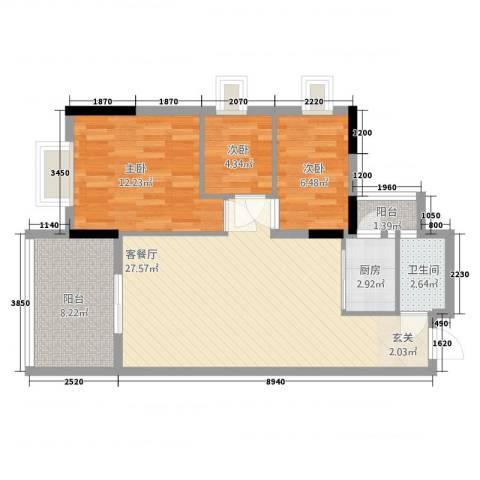 星汇雅苑3室2厅1卫1厨94.00㎡户型图