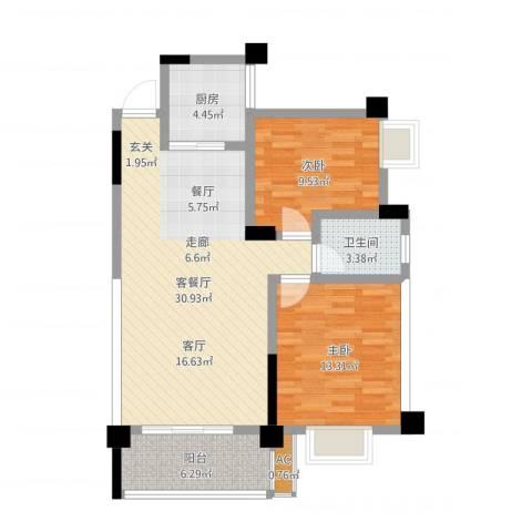 中江国际花城2室2厅1卫1厨86.00㎡户型图