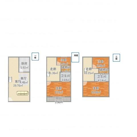 锦秋花园别墅4室1厅2卫1厨141.00㎡户型图
