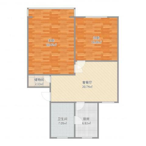 香山新村西北街坊2室2厅1卫1厨99.00㎡户型图