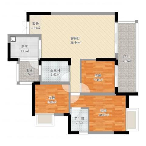 恒安世纪花城3室2厅2卫1厨92.00㎡户型图