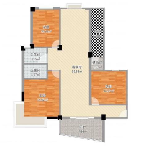 雅豪苑3室2厅2卫1厨125.00㎡户型图