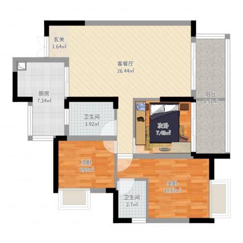 恒安世纪花城3室2厅2卫1厨93.00㎡户型图