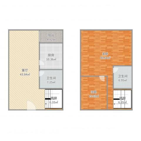 保利花园二期NU342902室1厅2卫1厨177.00㎡户型图