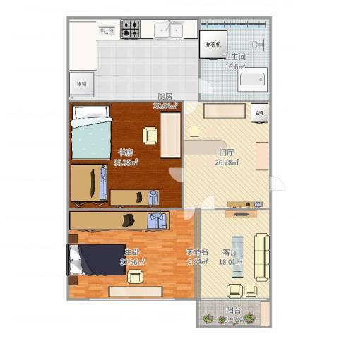 新世纪阳光花园2室1厅1卫1厨218.00㎡户型图