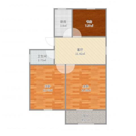 象牙新村3室1厅1卫1厨71.00㎡户型图