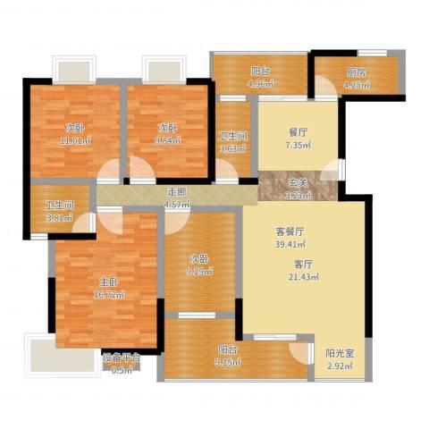 鑫远湘府华城4室2厅2卫1厨141.00㎡户型图