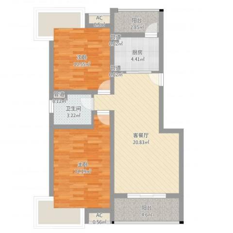 和源祥邸珑庭2室2厅1卫1厨77.00㎡户型图