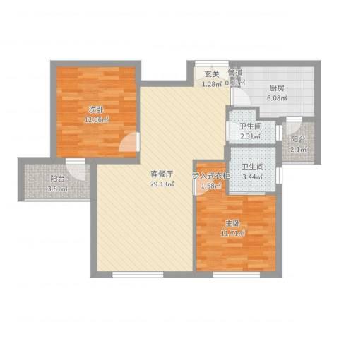 华茂品江2室2厅2卫1厨88.00㎡户型图