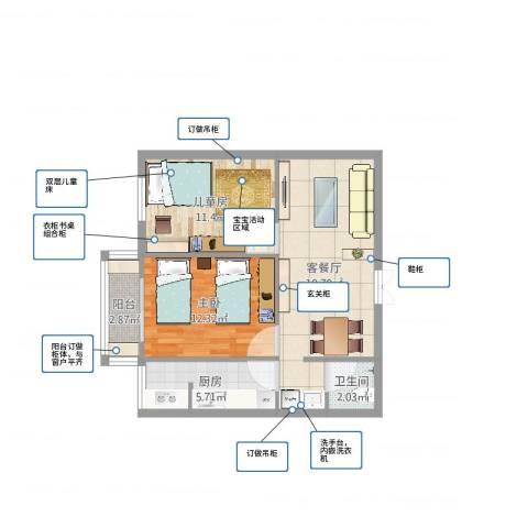 玉安园小区王先生2室2厅1卫1厨68.00㎡户型图