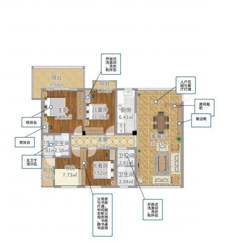 华盛世纪新城3室2厅4卫1厨146.00㎡户型图