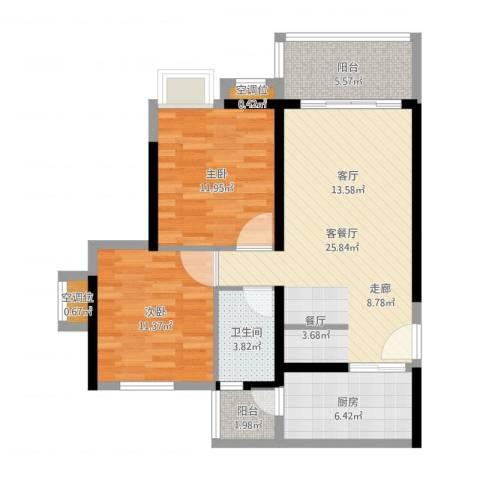 广州亚运城2室2厅2卫2厨85.00㎡户型图