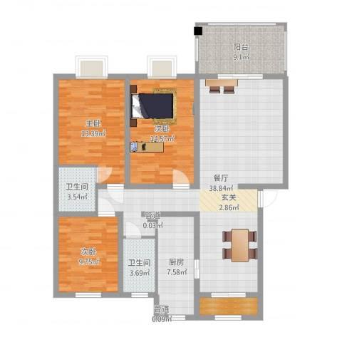 恒茂福泽园3室1厅2卫1厨146.00㎡户型图