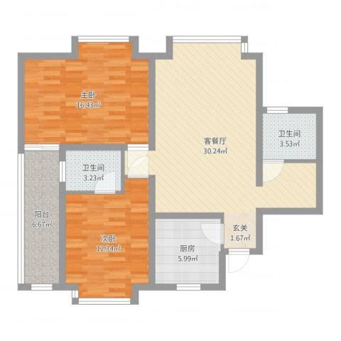 中创泰和苑2室2厅2卫1厨98.00㎡户型图