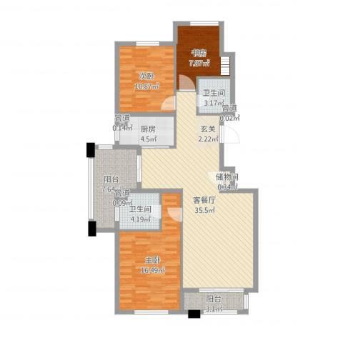 保利花园三期双河城3室2厅2卫1厨117.00㎡户型图