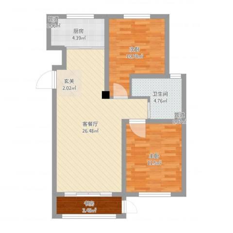 山河半岛3室2厅1卫1厨77.00㎡户型图