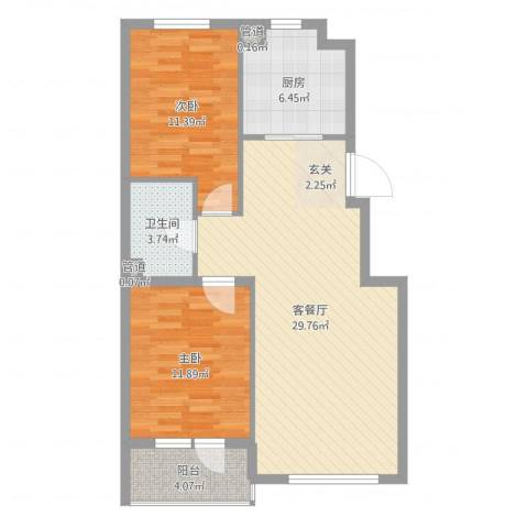 生辉第一城2室2厅1卫1厨84.00㎡户型图