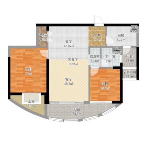星雨华府2室2厅1卫1厨103.00㎡户型图
