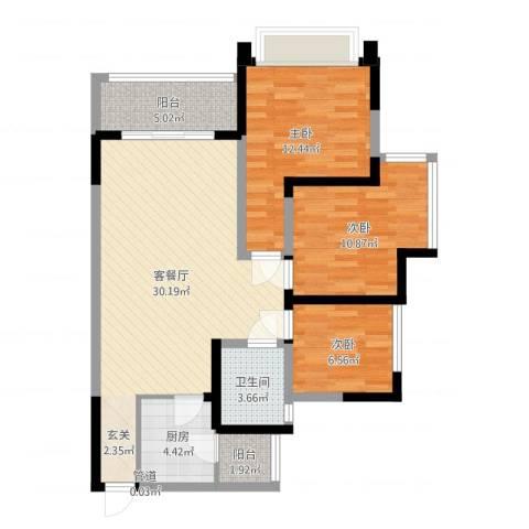 中港城3室2厅1卫1厨94.00㎡户型图