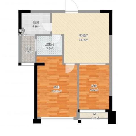 中惠阳光国际商城2室2厅1卫1厨71.00㎡户型图