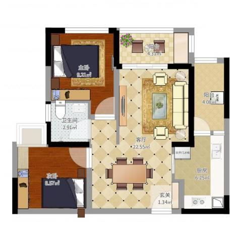 融创凡尔赛领馆2室1厅1卫1厨72.00㎡户型图